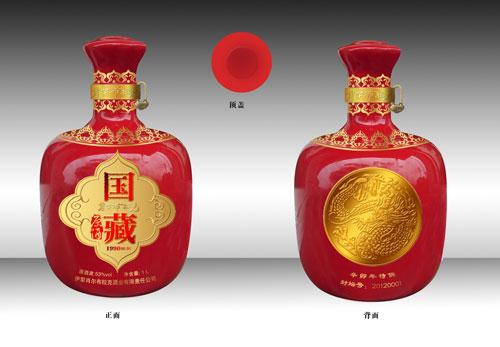 国藏原酒53度肖尔布拉克酒怎么样?价格多少?