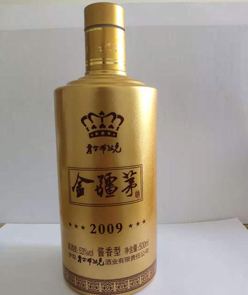 金疆茅酒2009