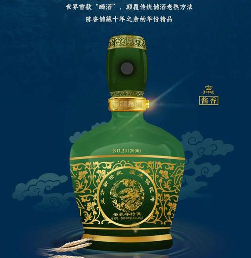 疆茅酒媲美一线品牌的新疆酱酒