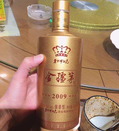 金疆茅白酒